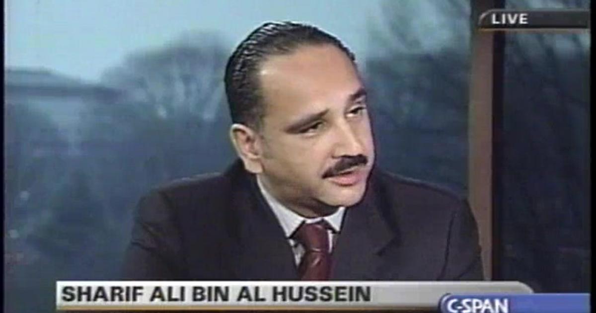 Tujuan Didirikannya Iraqi Constitutional Monarchy