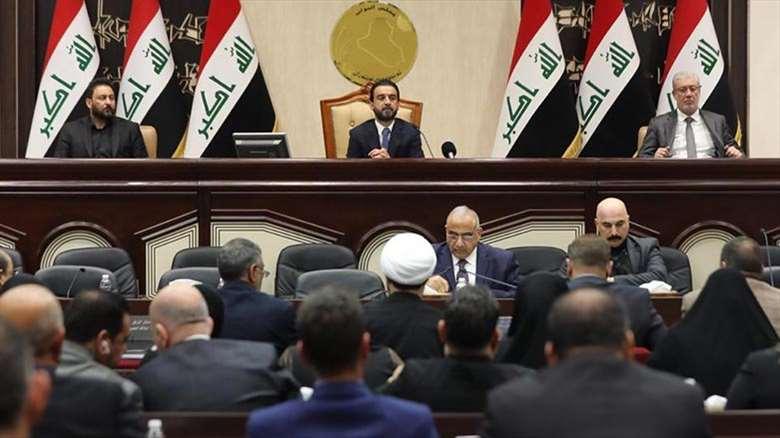 Komitmen Iraqi Constitutional Monarchy untuk Membuat Masa Depan Irak Lebih Baik