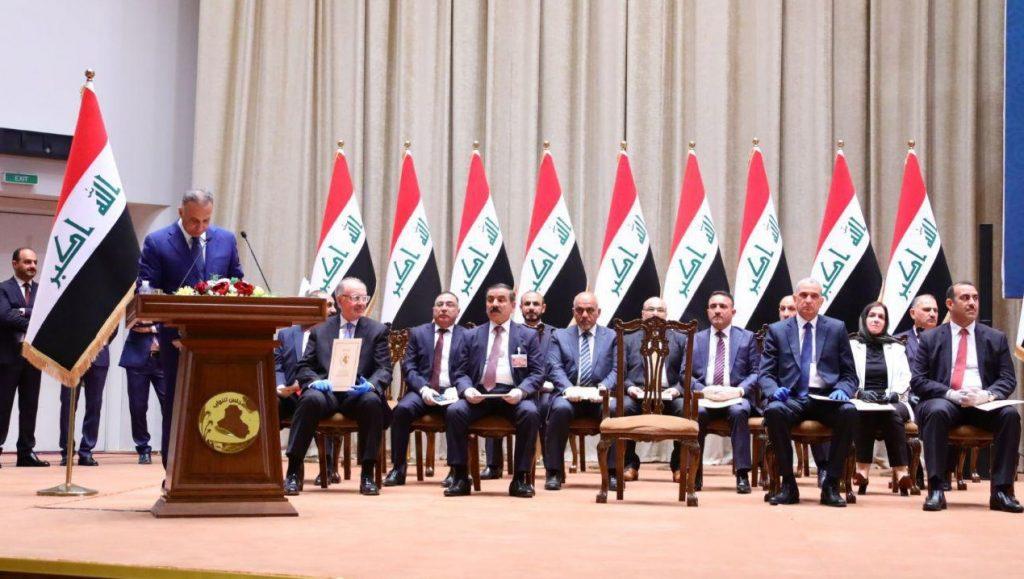 7 Upaya Iraqi Constitutional Monarchy untuk Mengembalikan Monarki Konstitusional di Irak