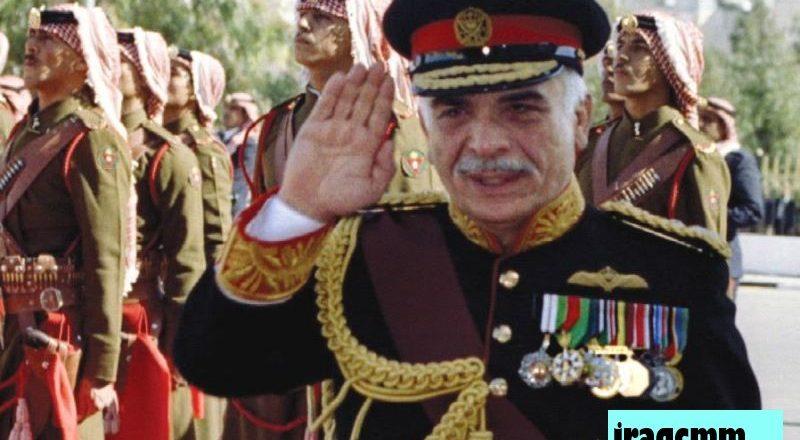 Pidato Raja Hussein di Irak: Peluang dan Tantangan
