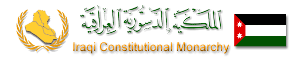 logo iraqcmm