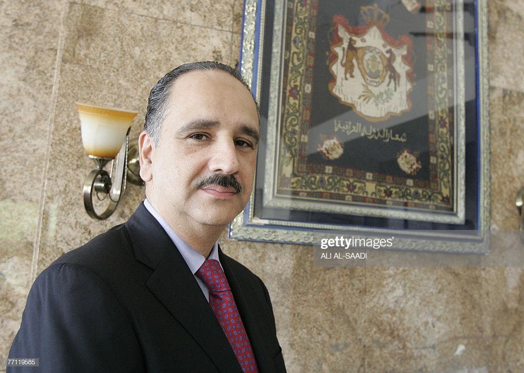 Lebih Dekat dengan Pimpinan Iraqi Constitutional Monarchy