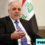 Hari Kemerdekaan Baru Irak: Merebut Kembali Identitas Bangsa yang Hilang