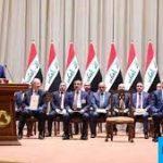 Irak Mungkin Membutuhkan Apa Yang Pernah Dimilikinya, Sebuah Monarki Konstitusional