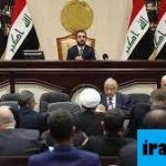 Sejarah Constitutional Irak