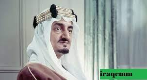 Inggris & Prancis Menghancurkan Impian Raja Faisal I Irak