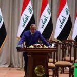 Iraqi Constitutional Monarchy : Setelah Perdana Menteri Kadhimi Menjabat