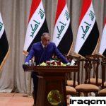 Irak Memasuki Era Baru Dengan Perdana Menteri Mustafa Al-Kadhimi