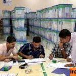 Pemilihan Parlemen Irak Akan Menghasilkan Lebih Banyak Hal Yang Sama